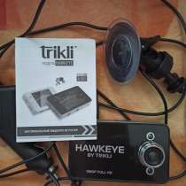 Видеорегистратор Trikli Hawkeye Full HD !Торг за срочность!, в Тюмени