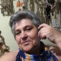 Valentina, 62 года, хочет познакомиться – Познакомлюсь, в г.Витебск