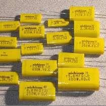 Nichicon AP AK пленочный конденсатор терефталат полипропилен, в Москве