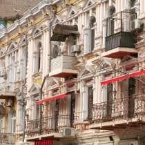 Продаётся квартира на Глинки, в г.Днепропетровск