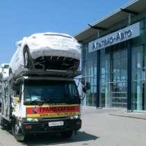 Отправка автомобилей из Владивостока, в Владивостоке