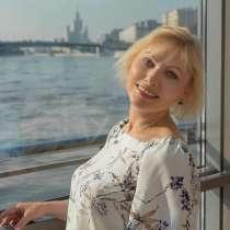 Inessa, 54 года, хочет пообщаться – Завяжу знакомство с увлекательным собеседником, в Москве