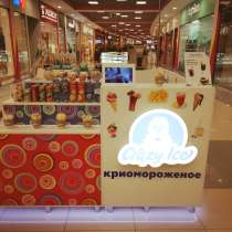 Остров по продаже крио-десертов, в Москве
