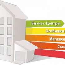 Управление Вашей недвижимостью в Пермском крае, в Перми