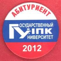 Россия Абитуриент 2012 ГУ-УНПК Орел ОрелГТУ, в Орле