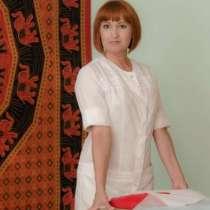 Расслабляющий частный массаж в Самаре, в Самаре