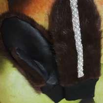 Варежки из меха норки, в Перми