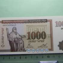Банкнота. Республика Армения.1000 драмов,1994г, UNC, в г.Ереван