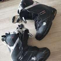 Ботинки для сноуборда, в Красноярске