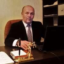 Адвокат по гражданским делам в Невском районе С. Петербурга, в Санкт-Петербурге