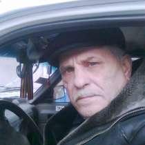 Виктор, 50 лет, хочет пообщаться, в Ставрополе