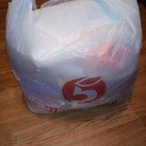 Пакет женских вещей, в Ставрополе