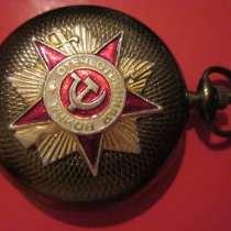 ЧАСЫ---ВЫМПЕЛ---КАРМАННЫЕ МЕХАНИЧЕСКИЕ МУЖСКИЕ, в Челябинске