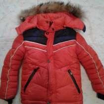 Детская куртка, в г.Бишкек
