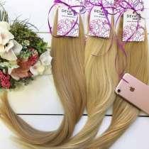 Волосы на заколках разных оттенков, в Новосибирске