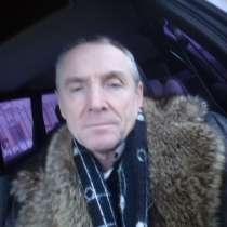 Константин, 51 год, хочет пообщаться, в Брянске