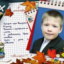 Фотограф в школу, детский сад, в Челябинске