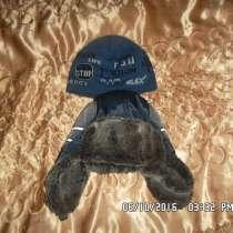 Теплые шапки, в г.Макеевка