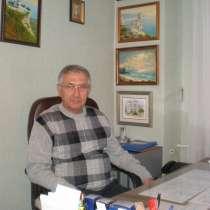 Оперативно (сейчас на сейчас) выполним переводы документов, в г.Николаев