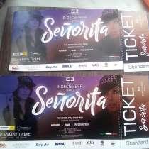 Koncert / bilet 2, в г.Баку