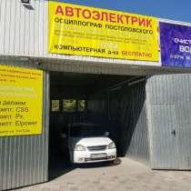 Автоэлектрик. Осциллограф Постоловского, в г.Бишкек
