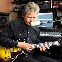 Игра на гитаре Пермь обучение для детей, в Перми