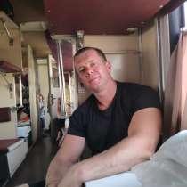 Михаил, 42 года, хочет пообщаться, в г.Алматы