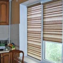 Рулонные шторы на пластиковые окна, монтаж: Вызвать мастера, в Перми