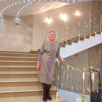 Ирина, 54 года, хочет пообщаться, в Нижнем Новгороде