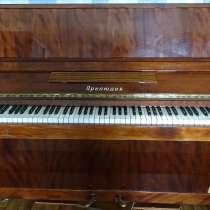 Отдам даром Пианино в отличном состоянии!, в Краснодаре