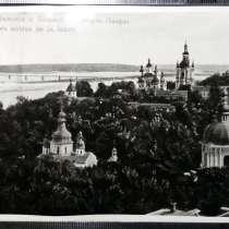 Репродукция старинного фото, в г.Васильков