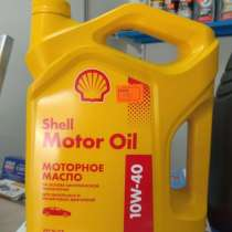 Моторное масло shell motor oil 10w40 4L, в Новороссийске