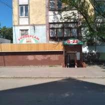 Сдам помещение на ул. А. Невского, в Калининграде