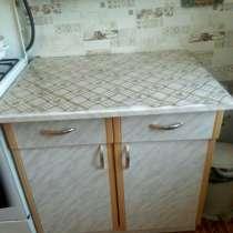 Продаю кухонный гарнитур, в Кургане
