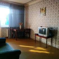Квартира посуточно на Карачунах, в г.Кривой Рог