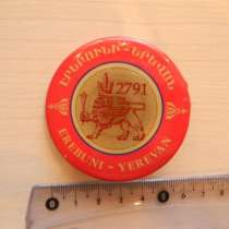 Значок. Армения.2791 EREBUNI-YEREVAN (Эребуни-Ереван),метал, в г.Ереван