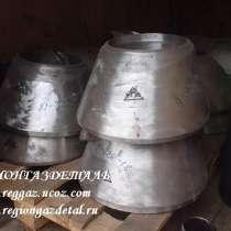 Переходы стальные. Изготовление по ГОСТ 17378,ТУ 1468, в Воронеже