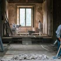 Рабочие, помощь специалистам, благоустройство, демонтаж, в Москве