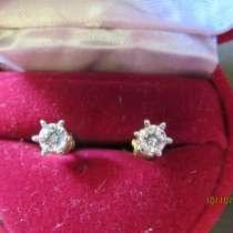 Золотые серьги пуссеты с бриллиантами, в Калининграде