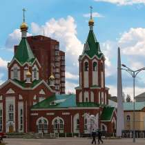 АВТОБУСНЫЙ ТУР В г. ГЛАЗОВ ИЗ г. ИЖЕВСКА- 07.11.2020г, в Ижевске