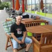 Alex, 49 лет, хочет пообщаться, в г.Прага
