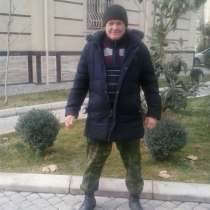 Станислав, 45 лет, хочет познакомиться – Станислав, 45 лет, хочет познакомиться, в г.Ташкент