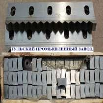 Нож 40 40 25мм для шредера. Ножи для шредера 40х40х24мм м12, в Казани