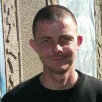 Игорь, 38 лет, хочет познакомиться – Ищу девушку для отношений, в г.Бишкек