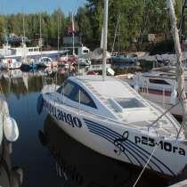 Прогулка на парусной яхте Сфорцандо, в Нижнем Новгороде