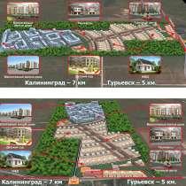 Земельные участки ИЖС. Собственник не Агенство, возможны ва, в Калининграде
