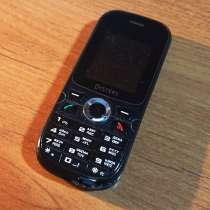 Мобильный сотовый телефон Oysters модель Kursk, в Самаре