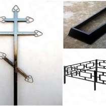 Крест металлический 2, 45, в Тамбове