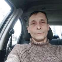 Alexander, 50 лет, хочет пообщаться, в г.Борисполь
