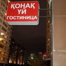 В аренду гостиницу в центре Астана, в г.Астана